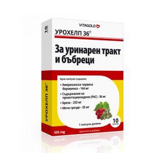 УРОХЕЛП-36-10