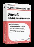 OMEGA 3 FISH OIL 1000