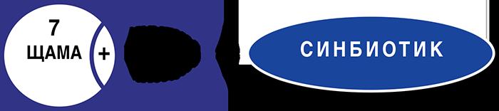 СИНБИОТИК - специално разработена формула