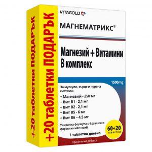 Magnematrix-x80