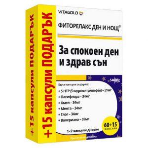 Phytorelax-D&N-x75