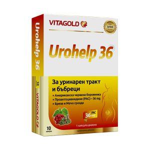 Urohelp-x10