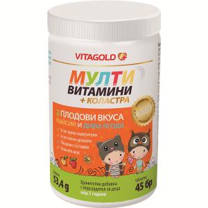 VG MultiVit+Colastra